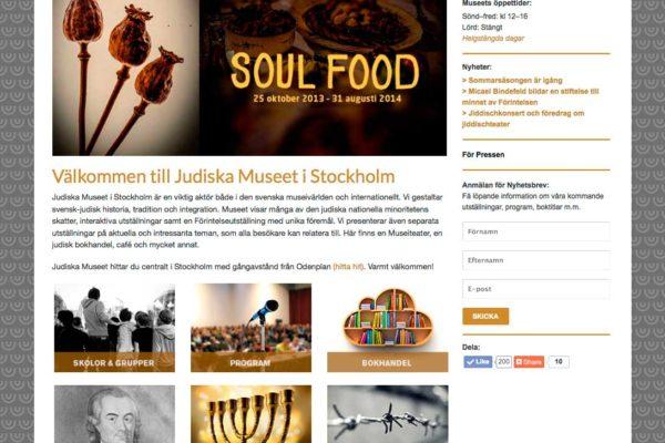 Judiska_Museet_51